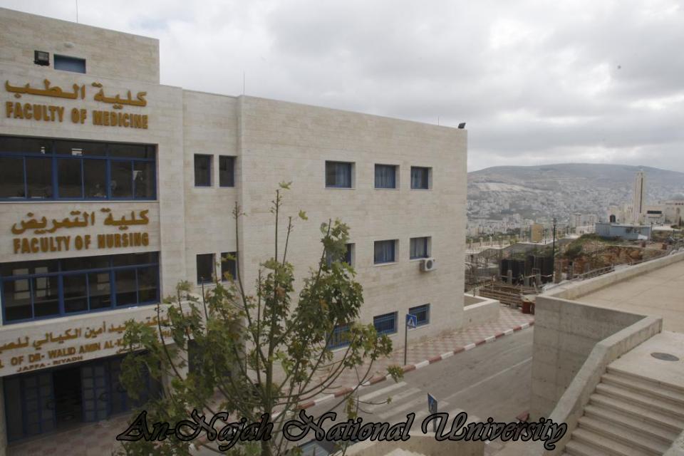جولة بالصور  في جامعة فلسطينة عريقة Al%20Najah%20New%20Campus%20(14)_1