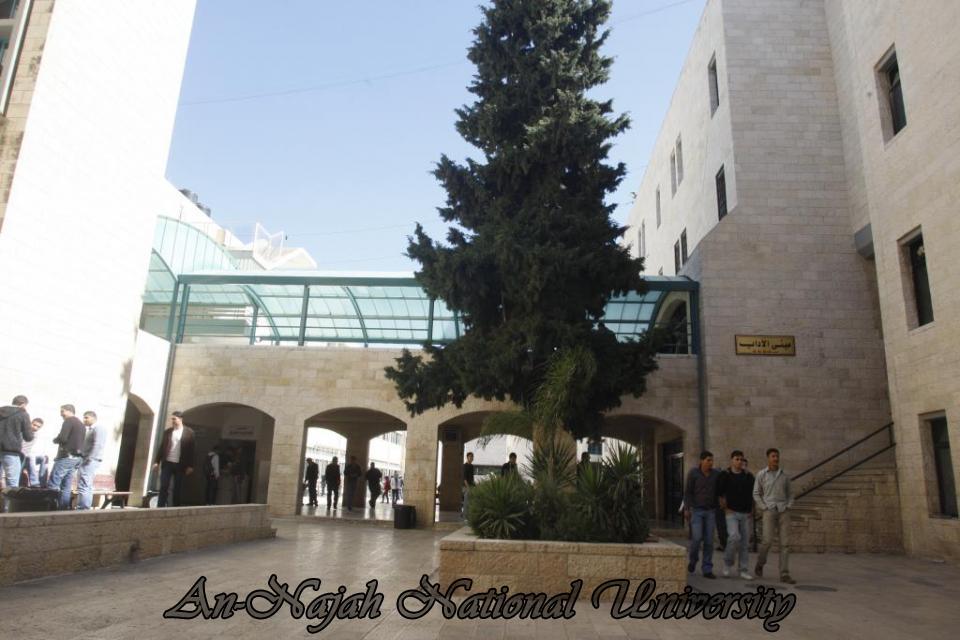 جولة بالصور  في جامعة فلسطينة عريقة Old%20Campus%20(24)