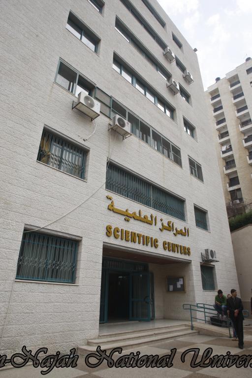 جولة بالصور  في جامعة فلسطينة عريقة Old%20Campus%20(8)