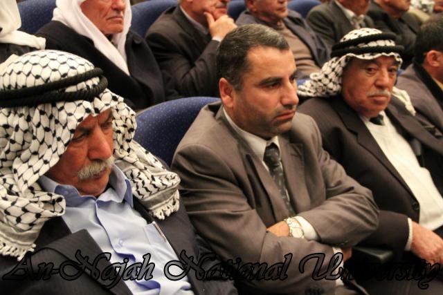 حفل تأبين المناضل والمربي وحيد كامل حمد الله أبو رائد