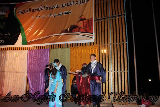 اختتام فعاليات القدس عاصمة الثقافة العربية