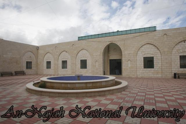 المعهد الكوري الفلسطيني المتميز