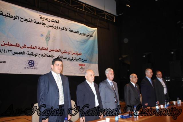 المؤتمر الوطني الخامس لطلبة الطب في فلسطين