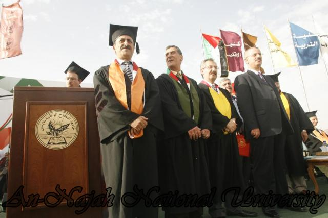 حفلة تخرج عام - 2007
