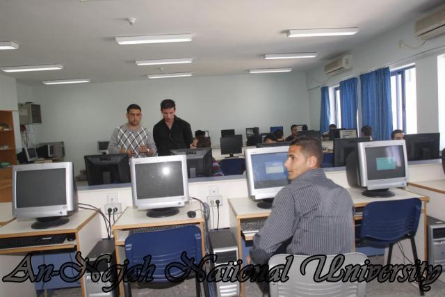كلية تكنلوجيا المعلومات