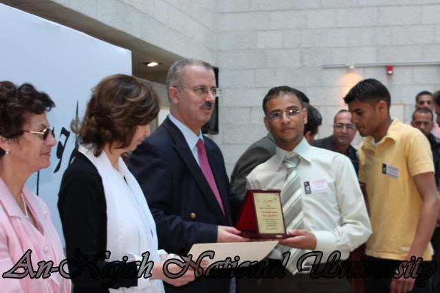 حفل توزيع جائزة المرحوم صلاح المصري