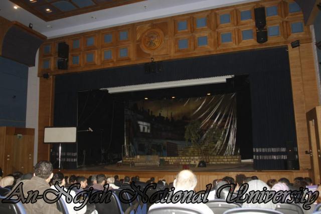 مسرحية من القدس