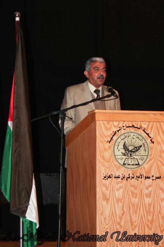 ندوة د.صائب عرقات، وناصر اللحام حول تصريحات قناة الجزيرة 13