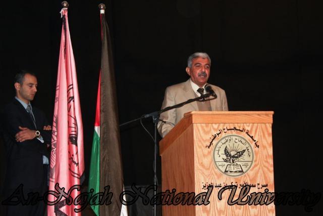ندوة د.صائب عرقات، وناصر اللحام حول تصريحات قناة الجزيرة 15