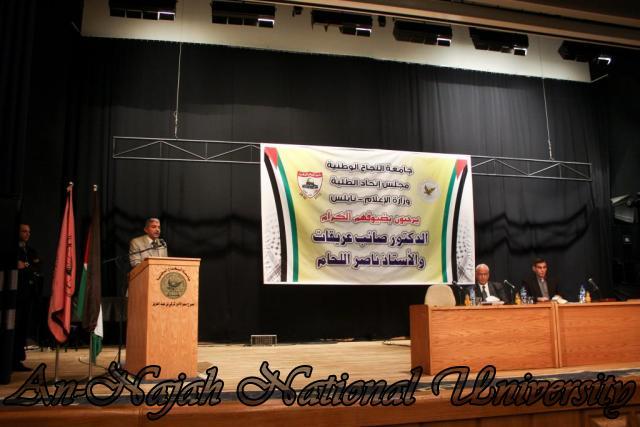 ندوة د.صائب عرقات، وناصر اللحام حول تصريحات قناة الجزيرة 17