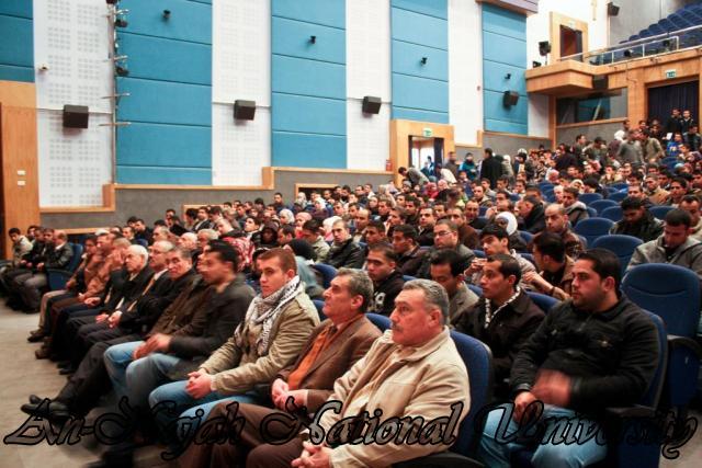 ندوة د.صائب عرقات، وناصر اللحام حول تصريحات قناة الجزيرة 19