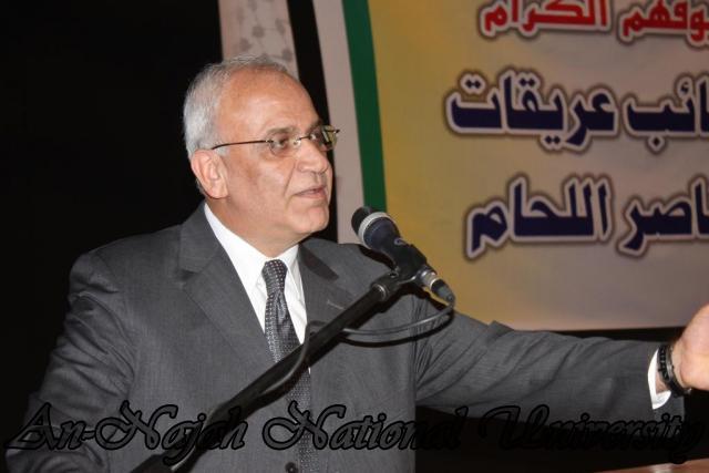 ندوة د.صائب عرقات، وناصر اللحام حول تصريحات قناة الجزيرة 20