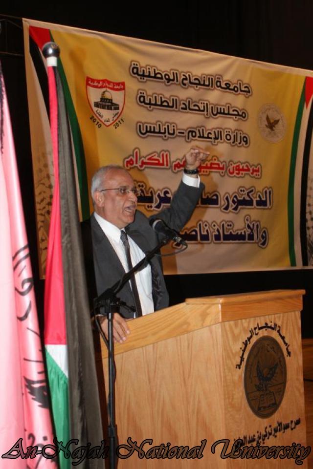 ندوة د.صائب عرقات، وناصر اللحام حول تصريحات قناة الجزيرة 22