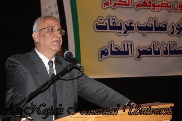 ندوة د.صائب عرقات، وناصر اللحام حول تصريحات قناة الجزيرة 24