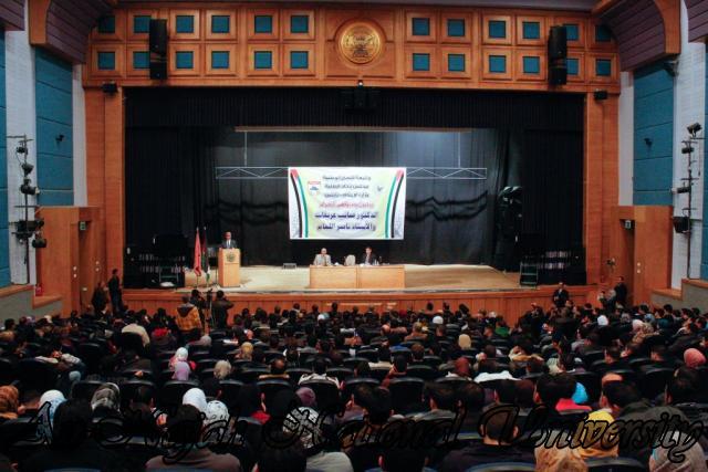 ندوة د.صائب عرقات، وناصر اللحام حول تصريحات قناة الجزيرة 26