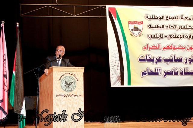 ندوة د.صائب عرقات، وناصر اللحام حول تصريحات قناة الجزيرة 27