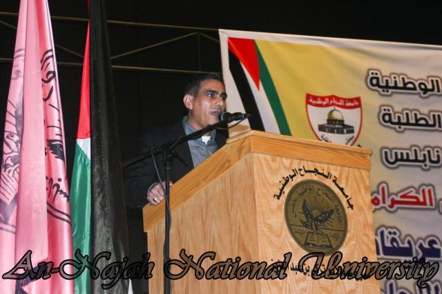 ندوة د.صائب عرقات، وناصر اللحام حول تصريحات قناة الجزيرة 35
