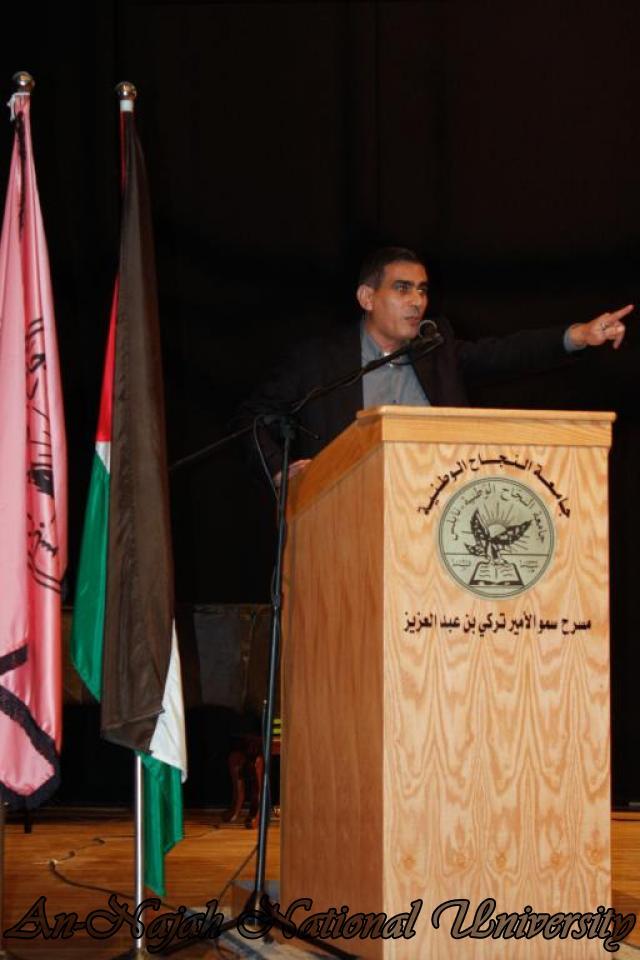 ندوة د.صائب عرقات، وناصر اللحام حول تصريحات قناة الجزيرة 36