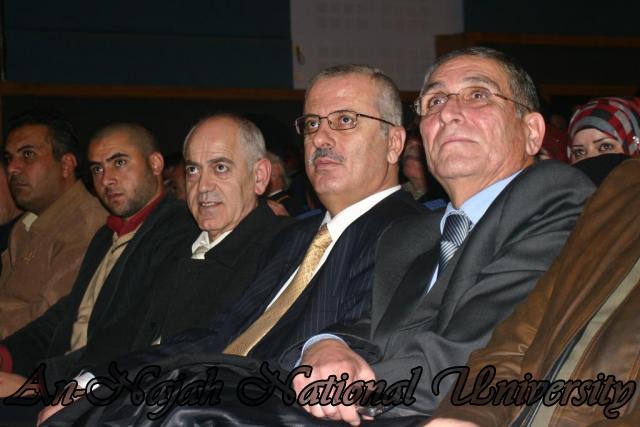 ندوة د.صائب عرقات، وناصر اللحام حول تصريحات قناة الجزيرة 4