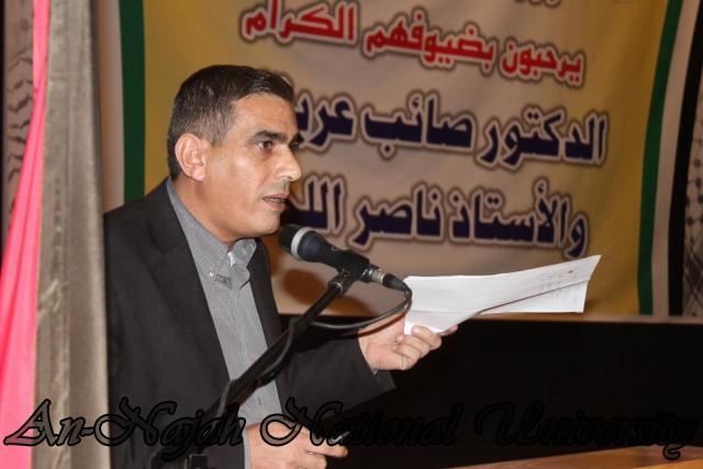 ندوة د.صائب عرقات، وناصر اللحام حول تصريحات قناة الجزيرة 40