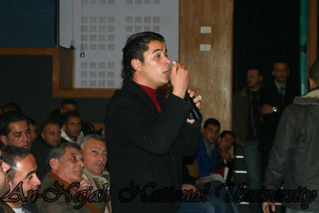ندوة د.صائب عرقات، وناصر اللحام حول تصريحات قناة الجزيرة 43