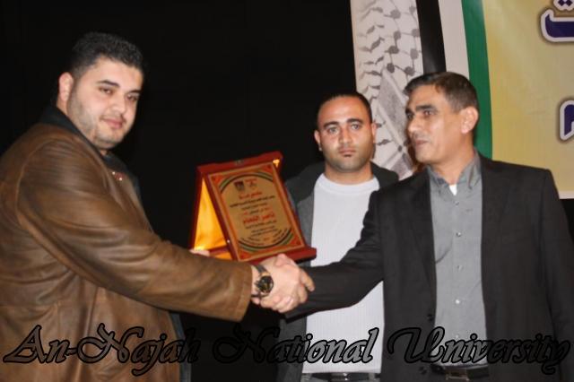 ندوة د.صائب عرقات، وناصر اللحام حول تصريحات قناة الجزيرة 45
