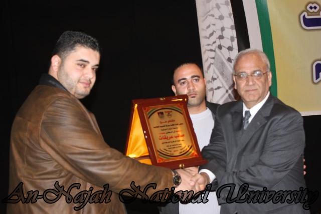 ندوة د.صائب عرقات، وناصر اللحام حول تصريحات قناة الجزيرة 46