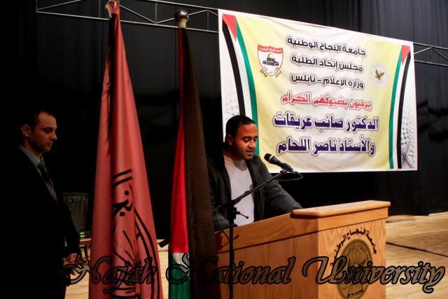ندوة د.صائب عرقات، وناصر اللحام حول تصريحات قناة الجزيرة 7