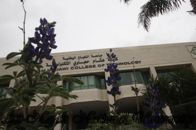 كلية هشام حجاوي التكنلوجية