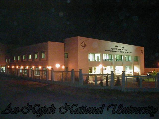 كلية هشام حجاوي ليلاً