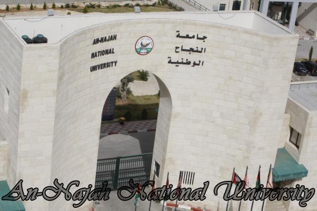 جولة مصورة في جامعة فلسطينية %20%D8%A7%D9%84%D8%AC%D8%AF%D9%8A%D8%AF-%D9%85%D9%86%D8%A7%D8%B8%D8%B1%20%D8%B9%D8%A7%D9%85%D8%A9%20(3)