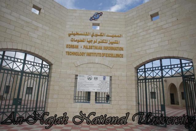 جولة بالصور  في جامعة فلسطينة عريقة %20%D8%A7%D9%84%D9%83%D9%88%D8%B1%D9%8A%20(27)