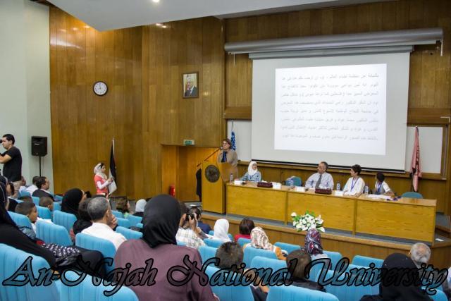 إفتتاح معرض صور في الجامعة بعنوان فلسطين كما تراها عيوني 15.10.2012 12