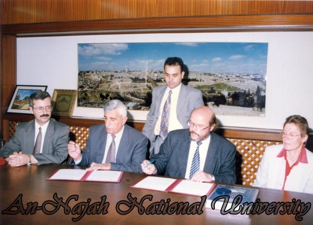 اتفاقية جامعة ترير الالمانية