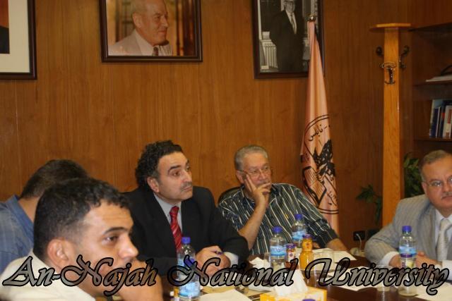 اجتماع مجلس الكفاءات