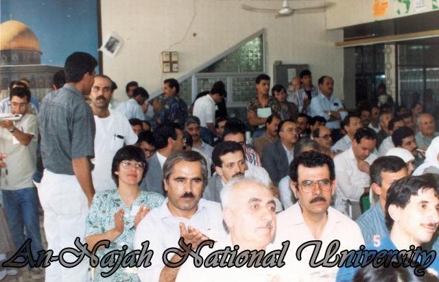 اجتماع نقابة العاملين