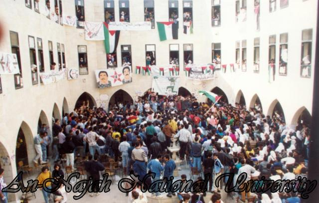 احتفال ذكرى اعلان الدوله الفلسطينيه