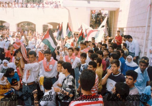 احتفال فوز مجلس اتحاد الطلبة