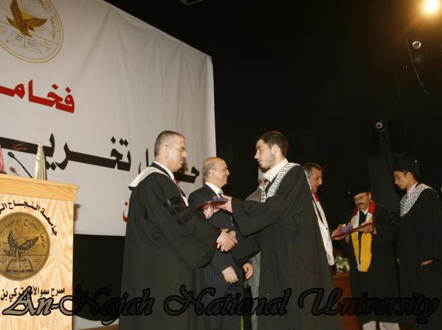 احتفالات تخريج الفوج السابع والعشرين في الجامعة