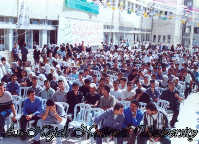 احتفلات استقبال الطلبة الجدد