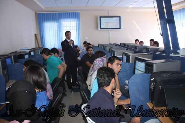 ادارة السوق المالي (2)