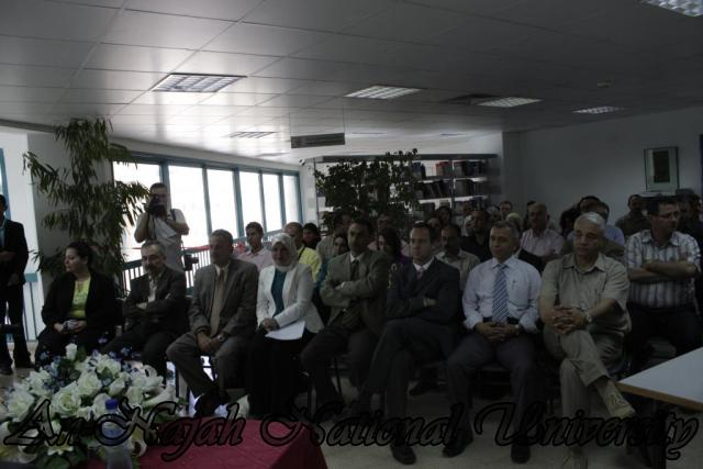 افتتاح مركز مصادر الدراسات الأمريكية