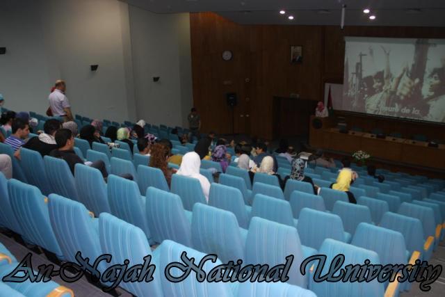 افتتاح مهرجان شاشات  (11)
