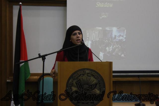 افتتاح مهرجان شاشات  (2)