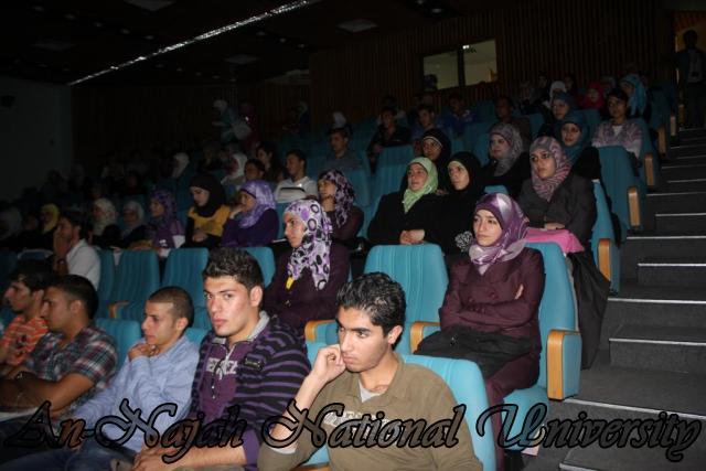 افتتاح مهرجان شاشات  (20)