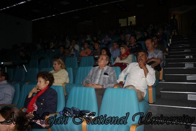 افتتاح مهرجان شاشات  (21)