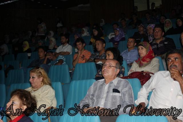 افتتاح مهرجان شاشات  (22)