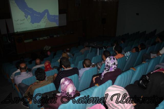 افتتاح مهرجان شاشات  (24)