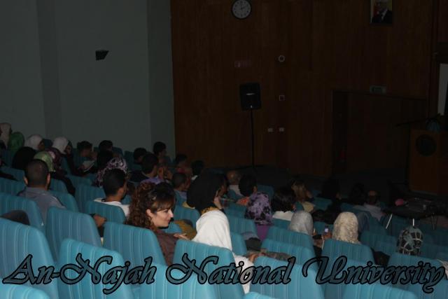 افتتاح مهرجان شاشات  (26)