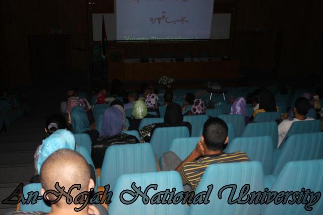 افتتاح مهرجان شاشات  (30)